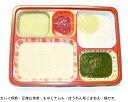 冷凍弁当(介護食)ミキサー食のさいわい便7食セット。ペースト状になっております。