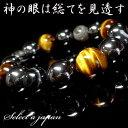 「神の眼は総てを見透す」 天眼石 タイガーアイ ブレスレット パワーストーン ブレスレット メンズ 天然石 数珠 アクセサリー メンズブ..