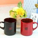夫婦 ペアマグカップ(やまと)&お花ありがとうセット名入れ ...
