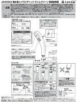 �ڥ����إåɥ��֥����!!����奷���ԥ��إå�(�饤�॰���)JS433LG