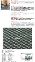 ���إޥå�(���⡦��̳��)�˥塼�ѥ����(����ɥ���)��600×900mm��(�ƥ���MR-044-740)[���ȥӥ�ع�Ź����Ź���⾲���ե������]