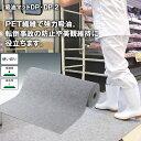 吸油マット(業務用・吸油用) 吸油マットDP-2 【600×900mm(2枚入)】(山崎産業 F-140-6) [油 食品工場 水 床 激安]