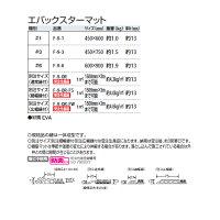 ���إޥå�(��̳�ѡ�����)���Хå��������ޥåȡ�600×900mm��(���껺��F-9-6)[Ź����������]