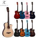 ZOOBLY ギター 単品 アコギ アコースティックギター フォークギター 上質 入門 おすすめ 初心者 素人 プロ用 38インチ ソフトケース付き プレゼント ギフト