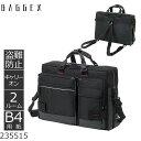 BAGGEX バジェックス ビジネス バッグ リュック メンズ 3way 2ルーム B4 PC ショルダー付 ナイロン ブラック ライトニングシリーズ 235515 メンズ◇
