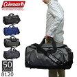 Coleman コールマン Bostonbag MD 50L ボストンバッグ 旅行 修学旅行 3泊 スポーツバッグ 旅行バッグ トラベル Mサイズ 2wayバッグ ショルダーバッグ 50リットル 人気 ブランド メンズ・レディース◇05P27May16