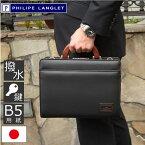 ダレスバッグ ミニ セカンドバッグ システム手帳 日本製 豊岡製 ビジネスバッグ メンズ◇10P03Dec16