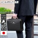 ショッピングハミルトン ダレスバッグ メンズ 豊岡 かばん 日本製 合皮 ブラック B5 J.C HAMILTON 22311 メンズ・敬老の日・プレゼント