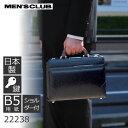 ダレスバッグ メンズ ビジネスバッグ ブリーフケース B5 ミニダレス 軽量 人気 ブランド メンズクラブ ランキング ショルダー ビジネスバック フェイクレザ...