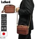 青木鞄 Lugard NEVADA 横型 ショルダーバッグ メンズ 本革 ブラウン 日本製 5119 ギフト プレゼント メンズ・父の日・新生活