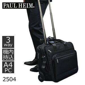 持ち込み キャリーバッグ ビジネスキャリーソフトキャリーバッグ ビジネス キャスター ポールヘイム