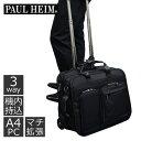 機内持ち込み キャリーバッグ 3wayバッグ ビジネスキャリーソフトキャリーバッグ マチ拡張 ビジネスバッグ 出張 仕事 キャスター交換 PAUL HEIM ポールヘイム メンズ・レディース◇