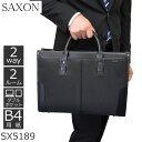 ビジネスバッグ メンズ 2ルーム 軽量 ブリーフケース B4 ショルダー付 肩掛け ナイロン PC 三方開き 自立 通勤 就活 バッグ リクルートバッグ ビジネスバック 通勤カバン 仕事用 人気 男性用 SAXON サクソン SX5189