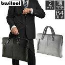 ビジネスバッグ メンズ カジュアル a4 ショルダー付 丈夫...
