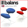 【送料無料】Balans バランスチェアー 5064j バランススタディジュニア