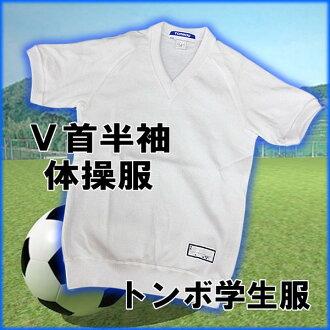 蜻蜓學生衣服體操服裝短袖 v 型領 S、 M、 L 大小體操穿短袖體操 V 頸部運動衣服