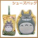 Totoro100