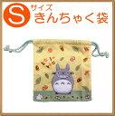 Totoro106