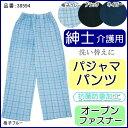 介護パンツ 介護ズボン 紳士用 介護パジャマパンツ 洗い替え No.38594