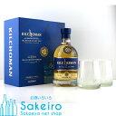 キルホーマンキルホーマン マキヤーベイ タンブラーパック(専用グラス2脚付き) 46% 700ml
