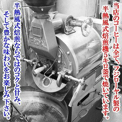 アイスコーヒー専用豆1.5kgセット コーヒー...の紹介画像3