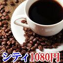 TCシティロースト豆200g(各100g)お試し飲み比べセット コロンビアたかくらブレンド コーヒー豆送料無料お試し珈琲コーヒーお買得1080円 水・ソフトドリンクレギュラーコーヒーブレンド 楽天買い回り買いまわりポイント消化