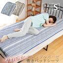 やわらか ナチュラル ガーゼ 敷きパッド シーツ シングルサイズ 【洗える寝具 洗える布団 洗えるふとん 夏向け寝具 夏寝具 綿100% ダブルガーゼ】