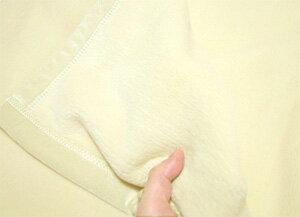 アレルギー対策毛布『マイクロマティ−ク』洗える毛布シングルサイズ05P21Dec09【洗える寝具/洗える布団/洗えるふとん/アレルギー対策】