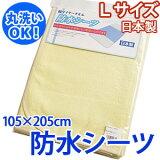 【日本製】綿マイヤータオル 防水シーツLサイズ10P13oct13b【RCP】【ab】 アウトレット 【日本製】 【海販】