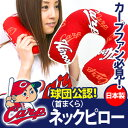 Cpmakura-0048_m1