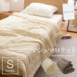 mofua マシュマロケット(シングル)【受注発注】532P26Feb16【RCP】【140705coupon300】【a_b】