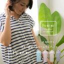 FU RE RU コットンパイルワンピースローブ フリーサイズ (着丈:90cm)【受注発注】