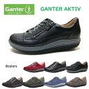 ガンター(Ganter) レディース 靴 レースアップシューズ ウォーキングシューズ208771 208772 208774 208775 外側ファスナー付 GANTER A..