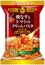 ●アマノ・三ッ星キッチン焼なすとトマトのクリームパスタ(4食入)(DF0400)