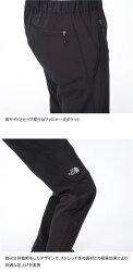 ○ノースフェイスNT52927・アルパインライトパンツ(メンズ)【送料無料】