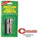 (0)COGHLAN'S(コフラン)11210021・メタルマッチボックス