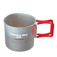 ○エバニュー・EBY266R・Tiマグカップ 300FH REDの画像