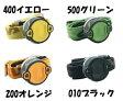 現品特価(S-4)シルバ ECH275・SIJU(シジュ)ヘッドランプ【60%OFF】