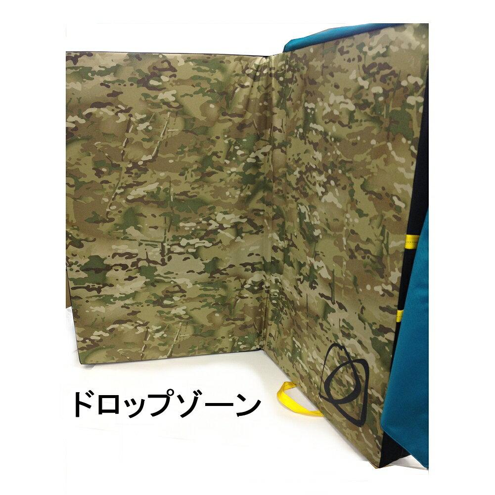 ◇ASANA(アサナ)・ヒーローハイボール/カモフラージュ【ボルダリングマット】