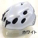 ◎CAMP(カンプ)・515820パルス【50%OFF】【クライミングヘルメット】