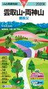 1段 ピンズ 雲取山 日本百名山 ピンバッジ エイコー コレクションケース入り トレッキング 登山グッズ メール便可 マシュマロポップ