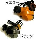 ○コンパスグラス HB-3_LR・LED+逆目盛り付き