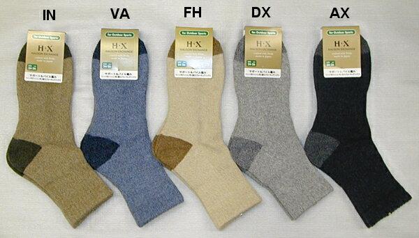 ハリソン ドラロン綿杢サポートパイルソックス メンズ