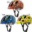 ●モンベル 1124590・サイクルヘルメットKid's