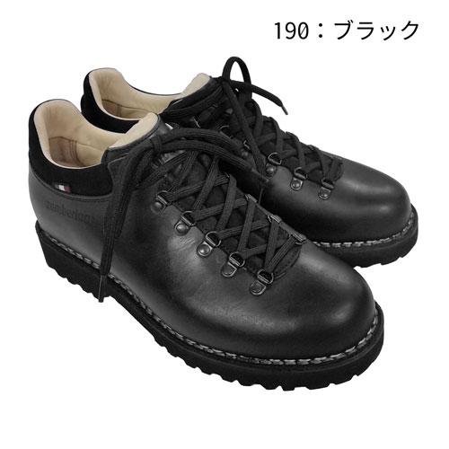 ◎ザンバラン 1120004・ガーデナローNW【30%OFF】
