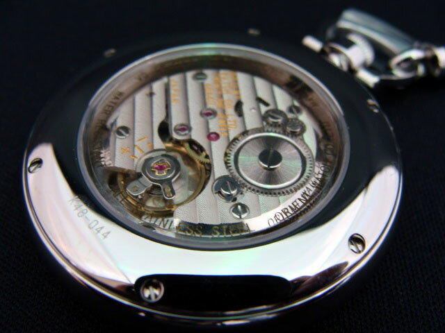 Nouvelle Orient pocket watch… Img56062660