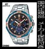 �ڥ���ȥ�Ǻ���10��29�ܥݥ���ȥ��åסۡ�2016ǯ9��ȯ��������ʥ����� CASIO�ڥ��ǥ��ե��ۡ�EDIFICE�ʥ��ǥ��ե����ˡפ��顢��Scuderia Toro Rosso Limited Edition�ʥ������ǥꥢ���ȥ?��å�����ߥƥåɥ��ǥ������ˡ�EFR-554TRJ-2AJR��AL