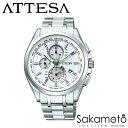 シチズン アテッサ CITIZEN ATTESA AT8040-57E エコドライブ ソーラー 電波時計 メンズ 腕時計 ダイレクトフライト クロノグラフ 正規品 送料無料