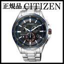 【3月9日発売】【あす楽】正規品CITIZENシチズン Bluetooth ブルートゥース 限定モデル スマートウォッチ 腕時計 メンズ クロノグラフ チタニウム【BZ1034-52E】