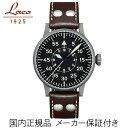 正規品【Laco ラコ】 「ドイツ製 パイロットウォッチ」 リアルミリタリー腕時計の復刻モデル【手巻き】 861747ライプチヒ